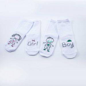 baby socks white